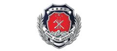 上海市消防局是一支全天候、全时制为上海经济建设和市民提供消防安全服务的队伍,担负着本市防火灭火、抢险救灾和反恐排爆三项任务,机构庞大、人员众多,培训教育,会议交流繁多,需要建立高效、及时、准确、灵活的远程交流应用。