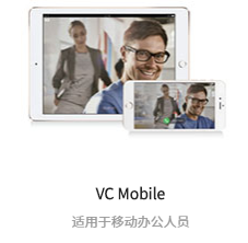 https://www.yealink.com.cn/product/video-conferencing-solutions-vcm