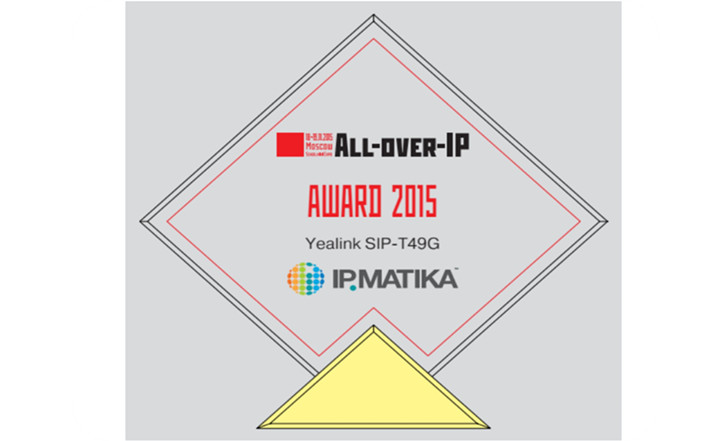 All-over-IP 2015年度IPMatika奖