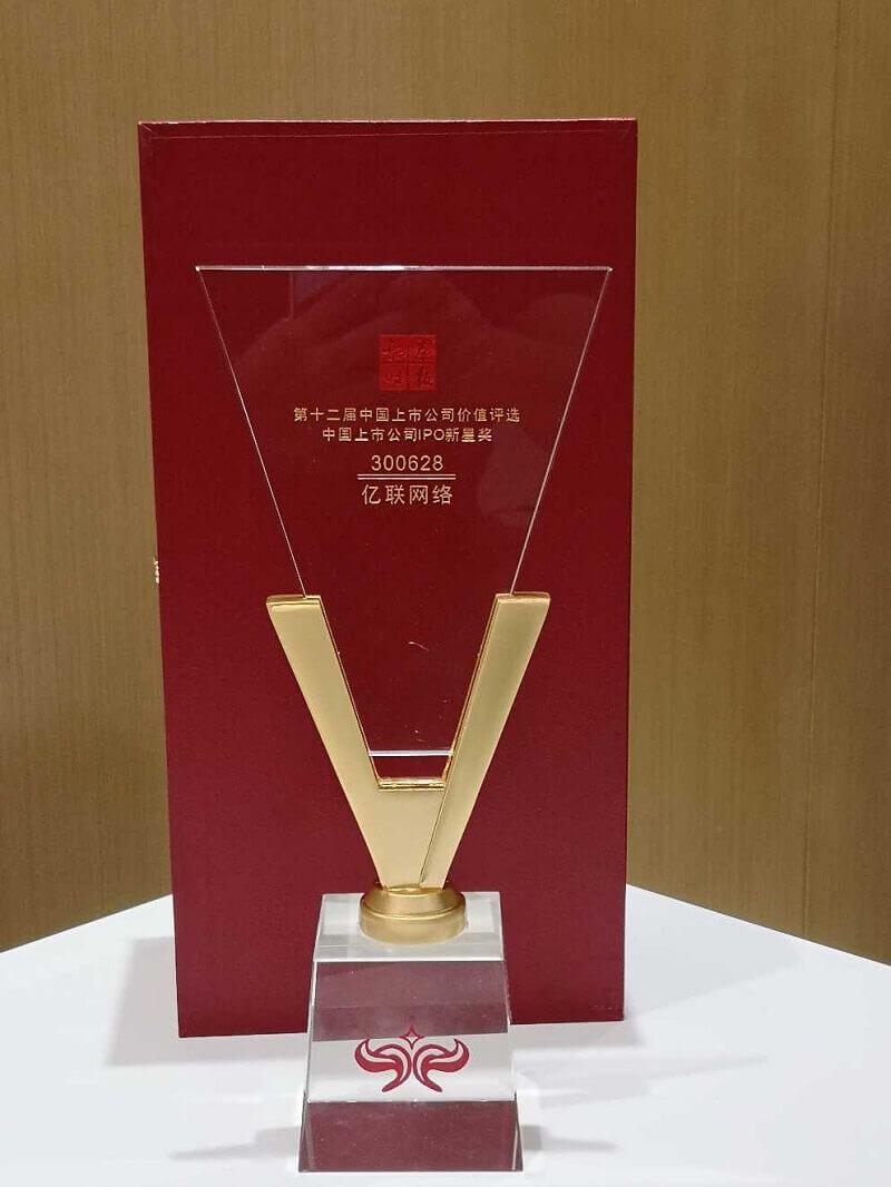 亿联网络荣获首届中国上市公司IPO新星奖