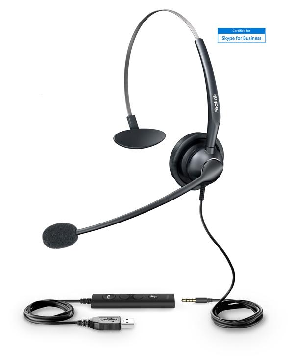 亿联专业级宽频USB耳机