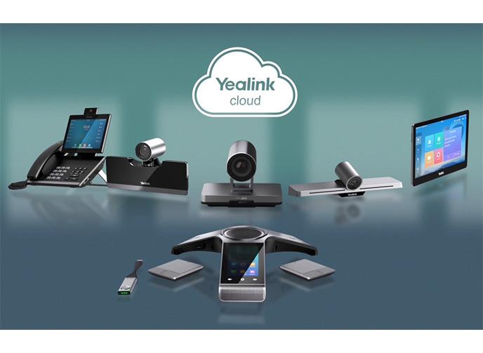 亿联一站式视频会议系统
